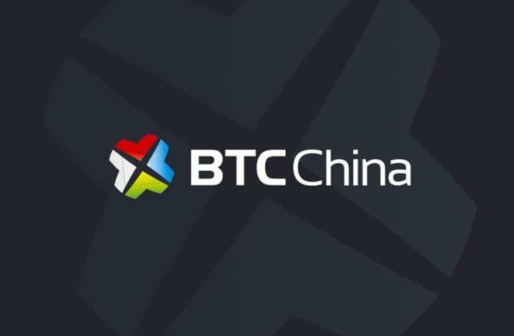 BTCChina Suspende Saques de Bitcoin por um Mês