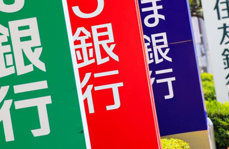 Principais Bancos do Japão Investem em Bolsa de Bitcoin