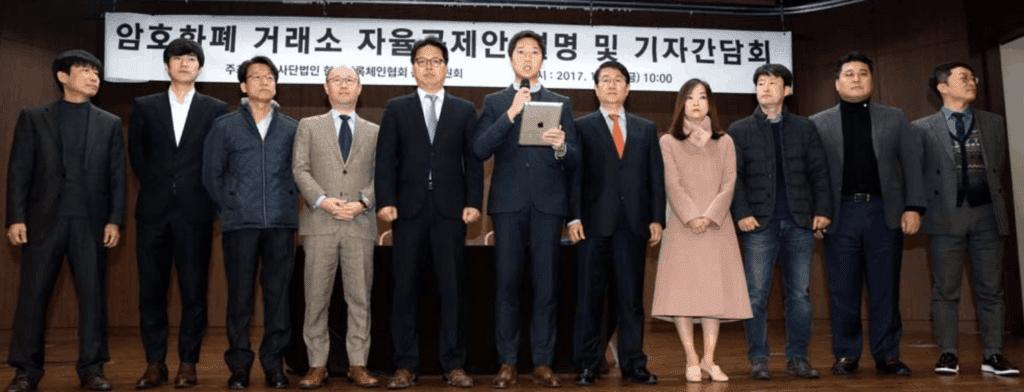 Coreia do Sul - reunião das exchanges