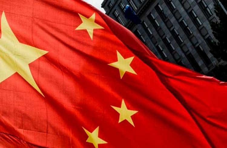 China bloqueia o acesso aos sites estrangeiros de criptomoedas dentro do país
