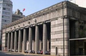 Banco do Taiwan lança plataforma que processa pagamentos em menos de um segundo