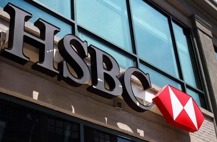 Bancos HSBC e ING utilizam blockchain em transação financeira com a Cargill