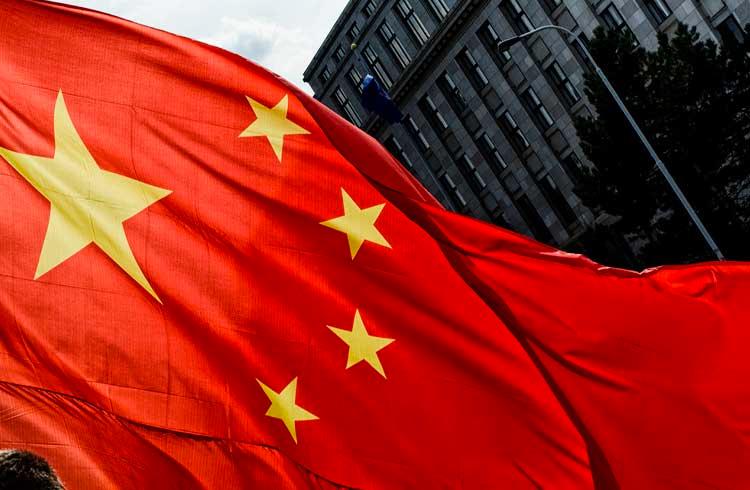 China formará comitê nacional de padronização de blockchain ainda este ano