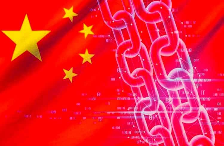 China irá estabelecer normas para blockchain até 2019