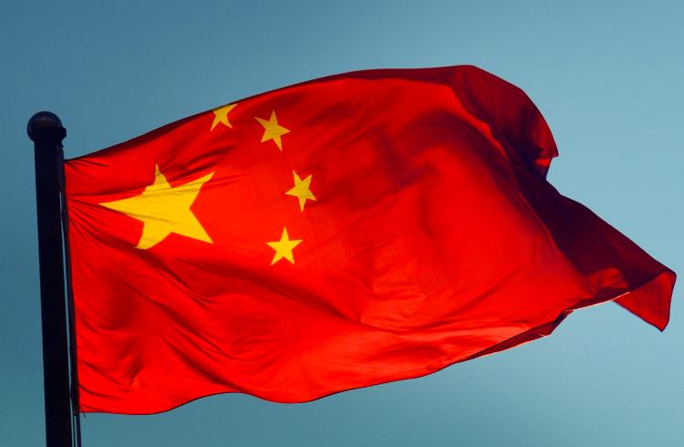 China quer criar índice de avaliação para projetos de blockchain