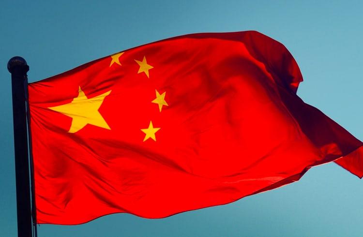 Pesquisadores criam sistema de avaliação para projetos com blockchain na China