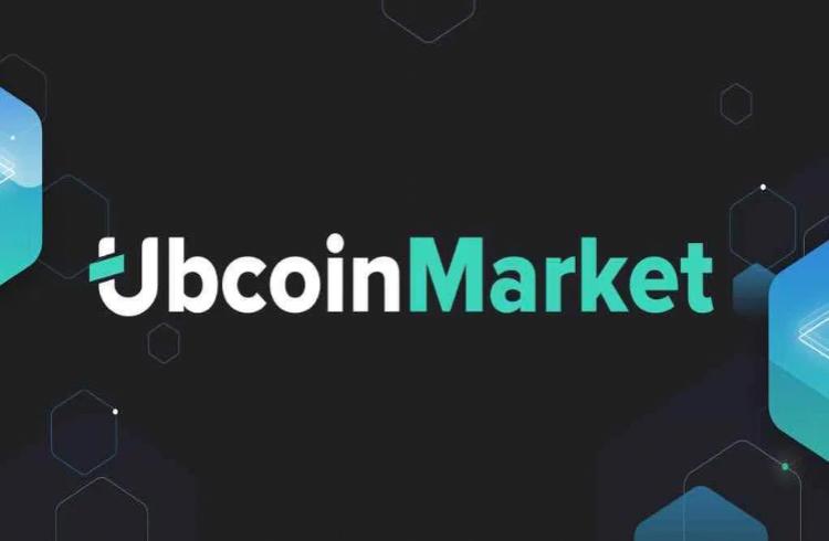 Ubcoin: exchange de criptomoedas e mercadorias