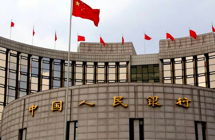 Banco central da China registra patentes para uma moeda digital estatal