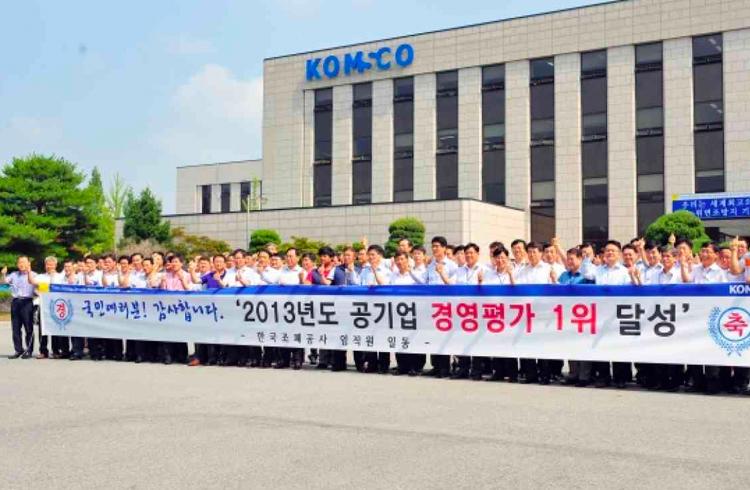 Empresa que imprime o dinheiro da Coreia do Sul anuncia blockchain pública com a LG