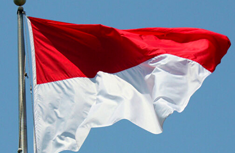 "Indonésia reconhece o Bitcoin como commodity e libera os ""futuros de Bitcoin"""