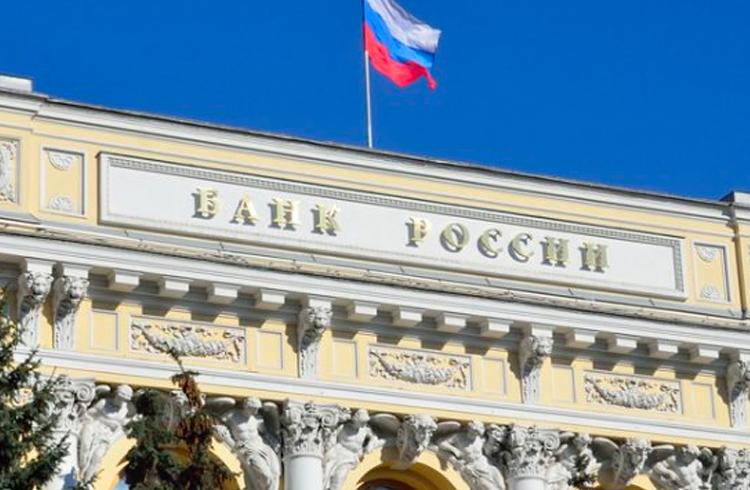 Maiores bancos da Rússia testam fundo para investimento nas seis principais criptomoedas do mercado