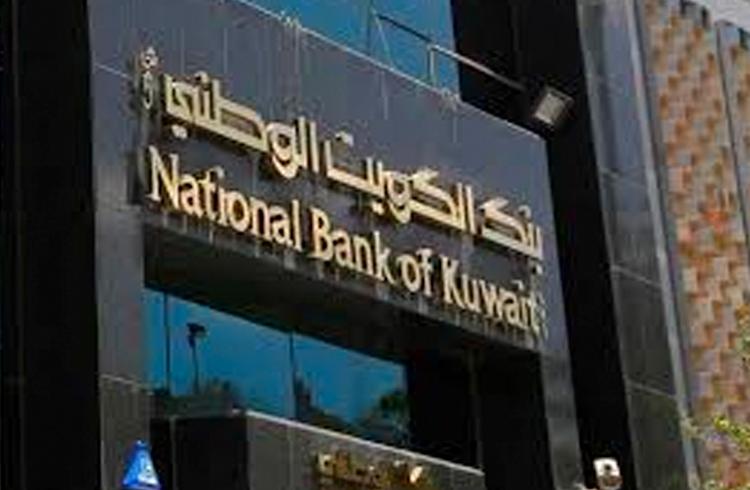 Ripple domina o setor bancário e anuncia parceria com banco do Kuwait