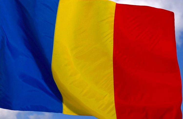 Autoridades da Romênia elaboram projeto de regulamentação de moedas digitais