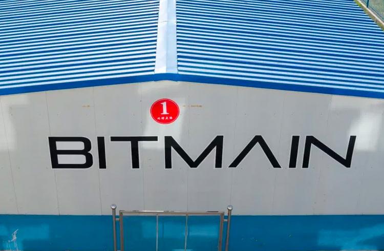 Bitmain é avaliada em US$12 bilhões em nova rodada de financiamento