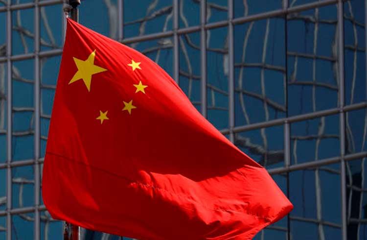 """""""Livro vermelho"""" da blockchain: partido comunista chinês publica guia sobre a tecnologia"""