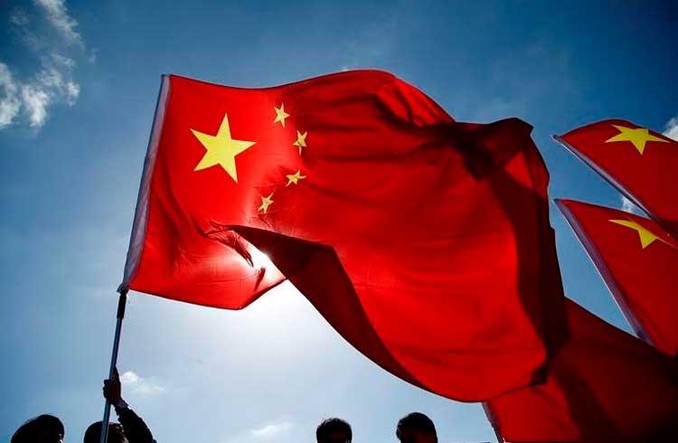 China divulga ranking das melhores criptomoedas do mercado; EOS fica em 1º lugar e Bitcoin em 15º