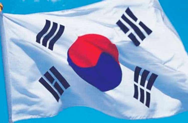 Banco Central da Coreia do Sul diz que emissão de criptomoeda apresenta risco financeiro