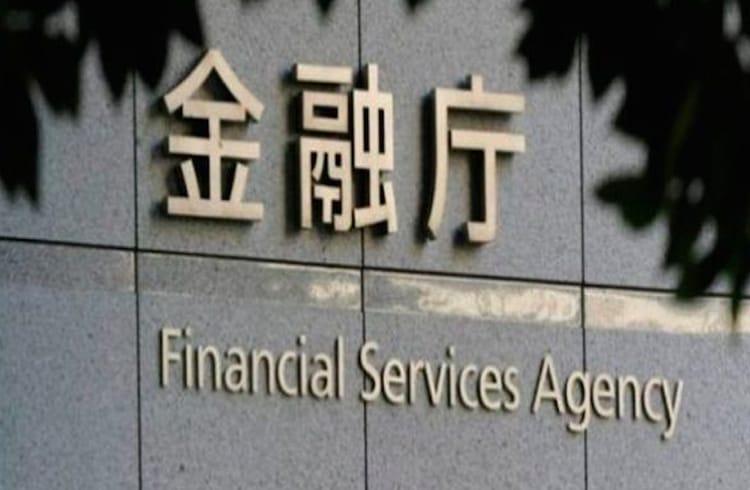 Regulador financeiro do Japão mostra que consultas sobre criptomoedas continuam a diminuir