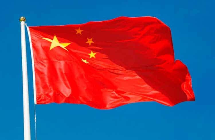 China atualiza ranking dos maiores criptoativos do mercado; Bitcoin cai para o 15º lugar