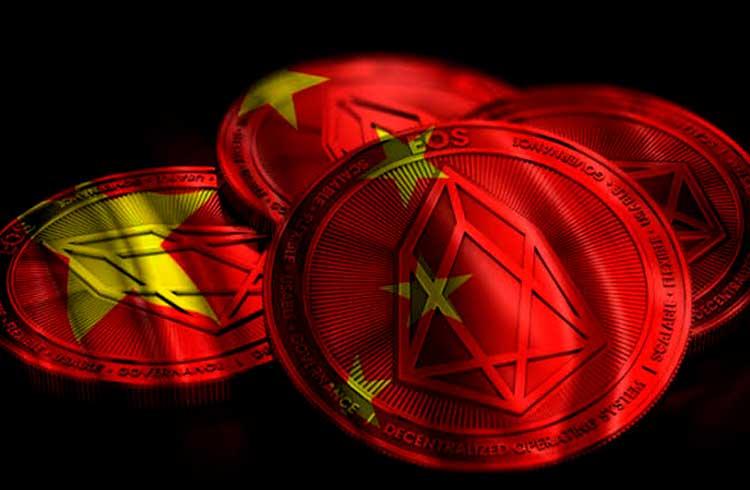 China divulga novo ranking de criptomoedas; EOS segue em 1º e Tron conquista o 2º lugar