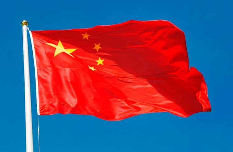 """Cidade Bitcoin"" na China quer atrair turistas usando criptomoedas"