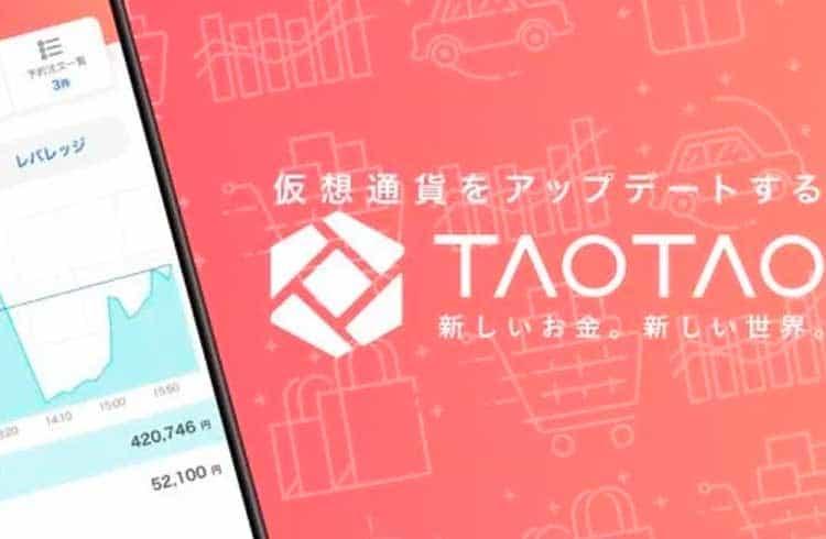 Exchange japonesa apoiada pelo Yahoo! será lançada em maio