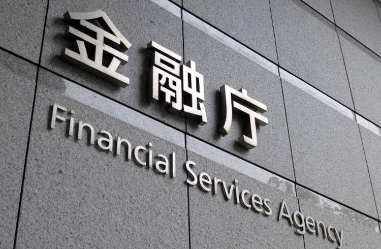 Regulador financeiro do Japão trata ETFs baseados em criptomoedas com cautela