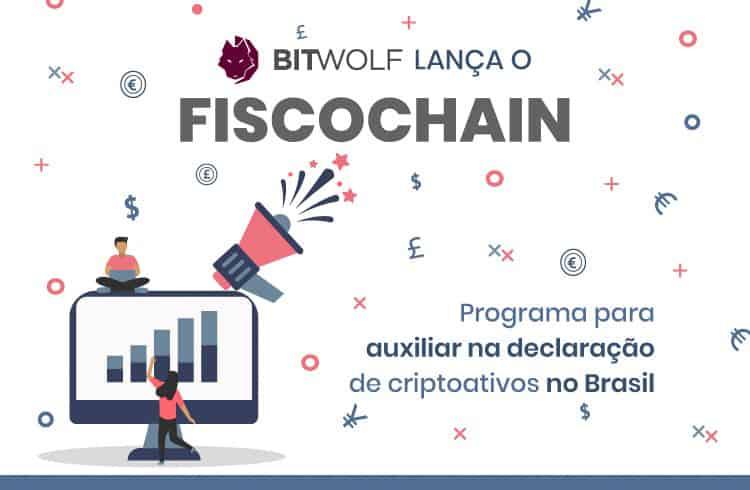 Bitwolf lança o Fiscochain: programa para auxiliar na declaração de criptoativos no Brasil