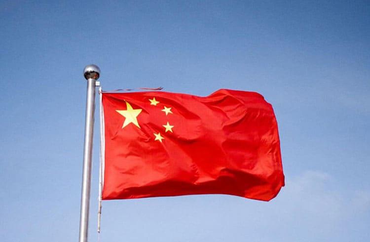 China tem sua primeira proposta de ETF relacionado a blockchain