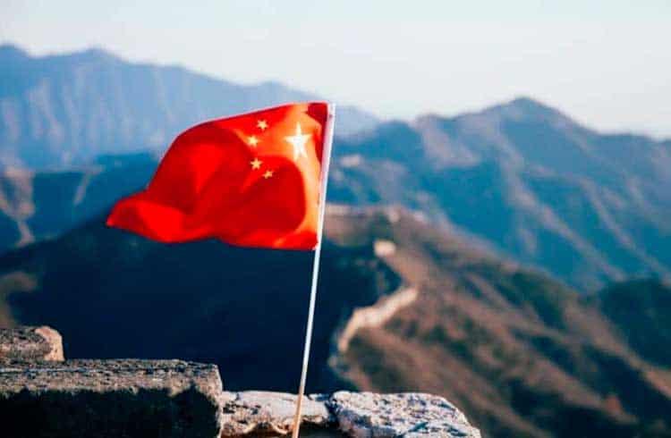 Explorador de blocos do Ethereum é bloqueado pelo governo da China