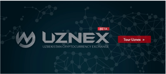 A NAPM afirmou que o lançamento da Uznex ocorrerá na próxima semana.