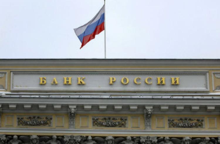 'É impossível proibir o Bitcoin', diz diretor do Banco da Rússia