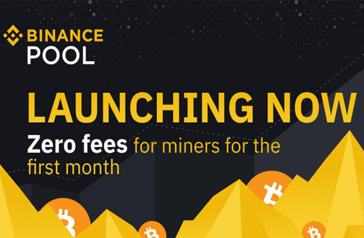 Binance lança oficialmente seu pool de mineração de criptomoedas