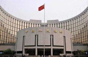 Banco Central da China expande testes de regulamentação de fintech para seis cidades