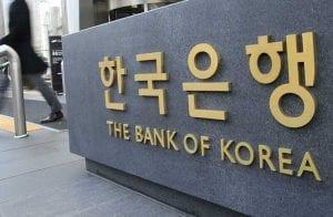 Banco Central da Coreia do Sul inicia testes para criação de moeda digital