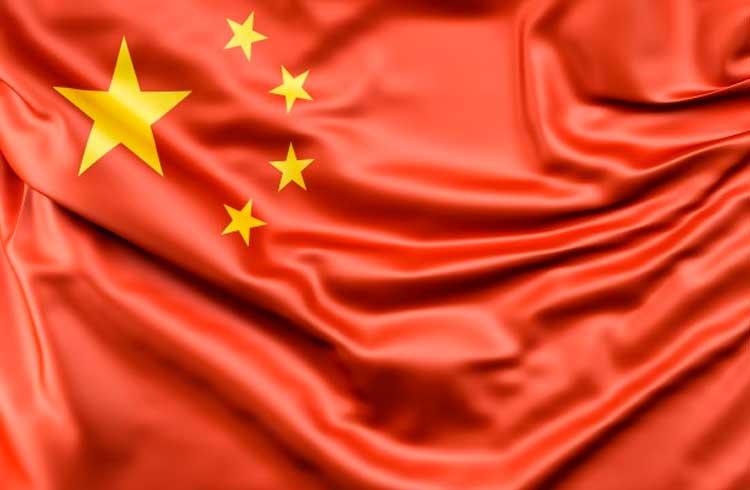 Moeda digital da China será testada em pagamentos de funcionários do governo