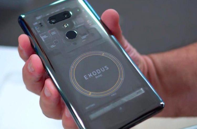HTC integra serviço DeFi em seu smartphone blockchain Exodus