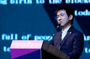 Jihan Wu tenta assumir controle total da Bitmain roubando licença de seu sócio; Entenda o caso