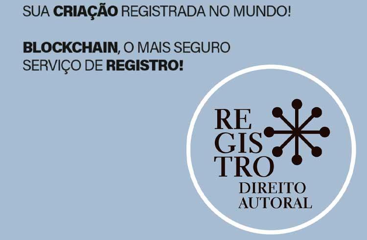 Câmara Brasileira do Livro vai usar blockchain em registro de Direitos Autorais e de Contratos