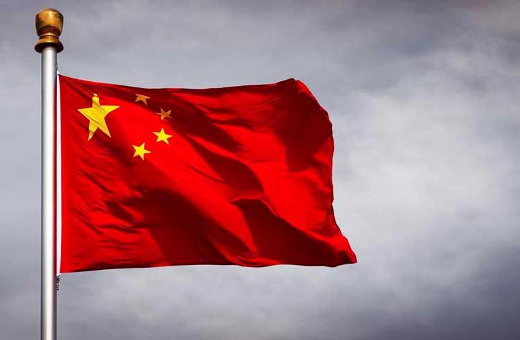 China volta a perseguir o Bitcoin e bloqueia conta de OTC de criptomoedas