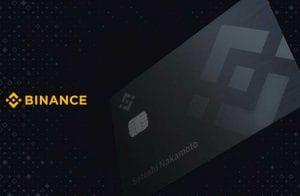 Binance confirma parceria com Swipe para lançamento de cartão de débito