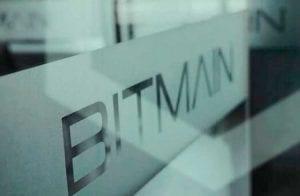 """Bitmain recebe """"hard fork"""": Jihan Wu abre outra empresa durante briga com cofundador"""