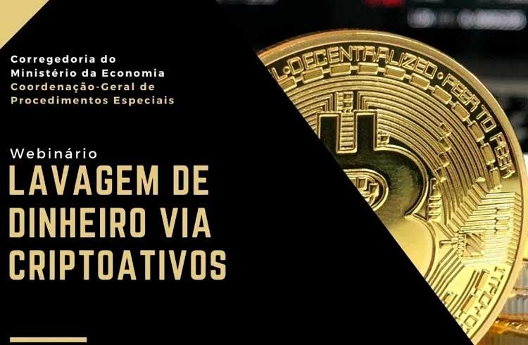 Ministério da Economia debaterá criptomoedas e blockchain em webinário