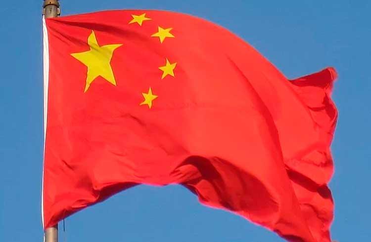 Quatro bancos chineses estão testando emissões de moedas digitais