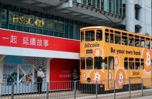 HSBC vs Bitcoin: banco e criptomoeda fazem batalha de marketing