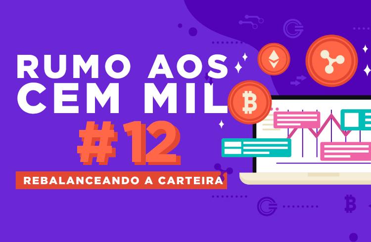 Comprei Cardano (ADA) e vendi Bitcoin (BTC)   RUMO AOS R$ 100 MIL #12